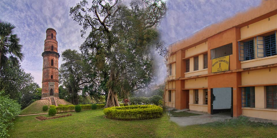 Industrial Training Institute, Malda, West Bengal, India